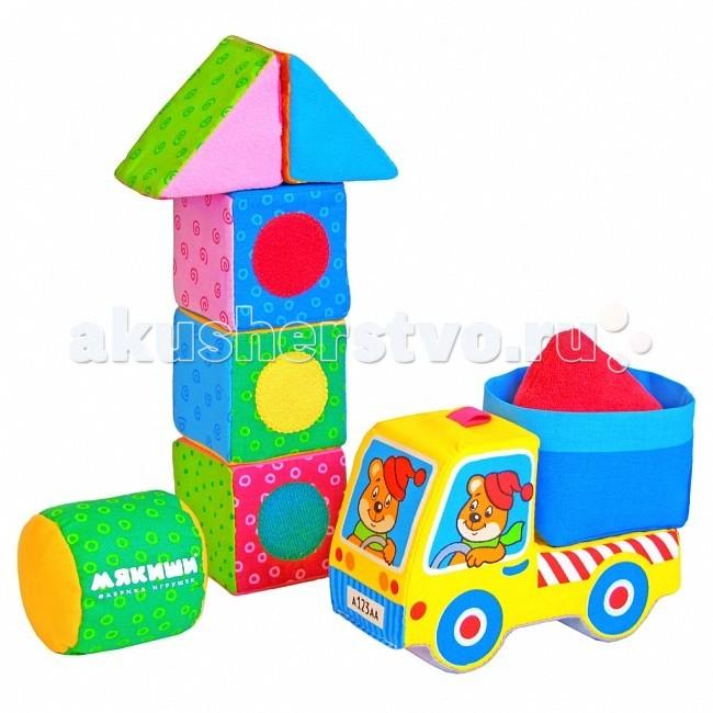 Развивающие игрушки Мякиши Мини-конструктор Светофор intex детский бассейн ракушка xtlmqpf
