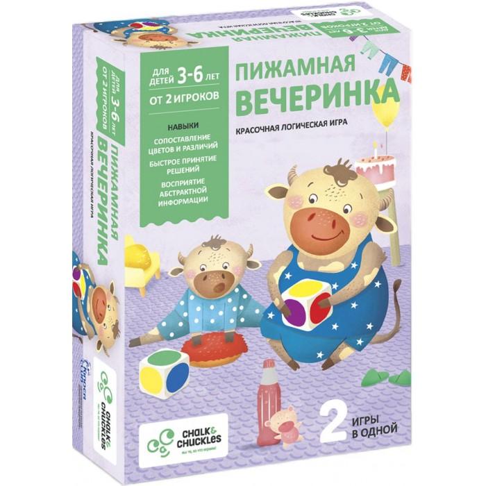 Купить Игры для малышей, Chalk&Сhuckles Игра настольная Пижамная вечеринка