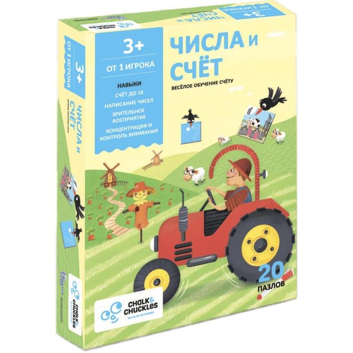 Купить Игры для малышей, Chalk&Сhuckles Игра настольная Числа и Счет