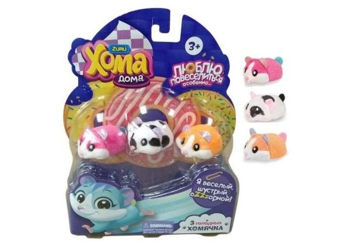 1 Toy Игровой Набор Хома Дома: 3 хомячка Т12504