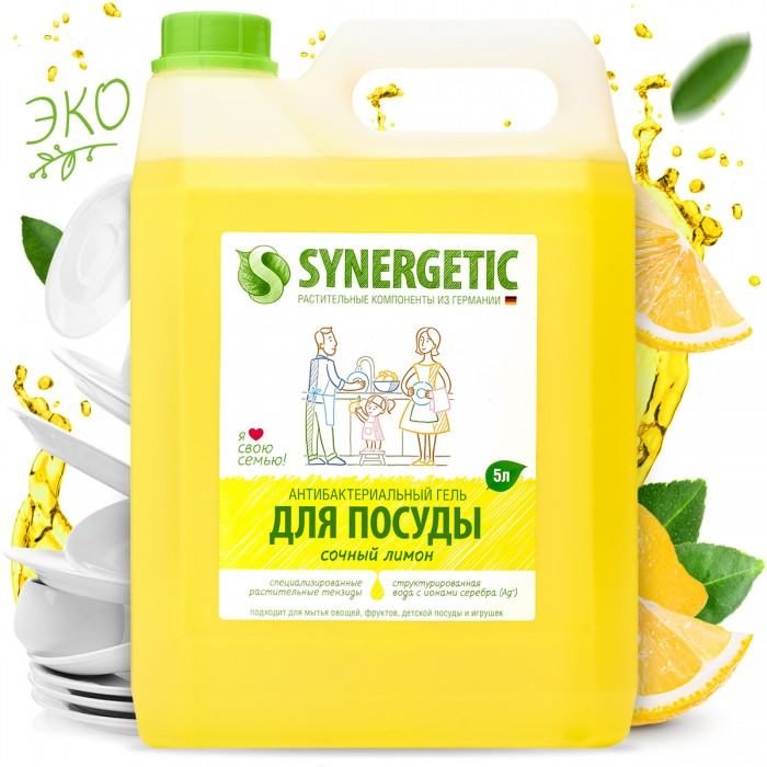 Фото - Бытовая химия Synergetic Средство для мытья посуды Сочный лимон 5 л frosch средство для мытья посуды зелёный лимон 0 5 л