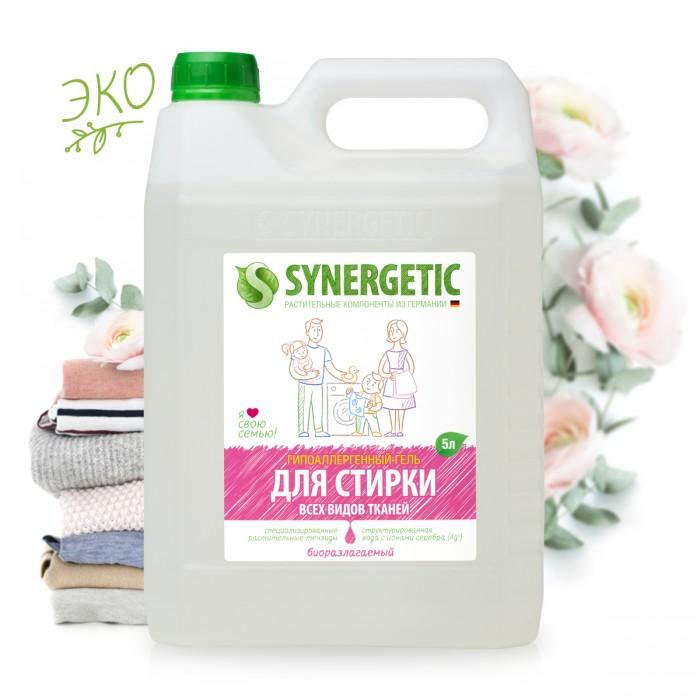Бытовая химия Synergetic Средство для стирки 5 л бытовая химия selena антинакипин для стиральных машин 100 г 24