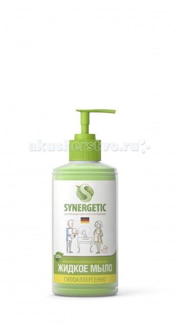 Косметика для мамы Synergetic Мыло жидкое 250 мл косметика для мамы sodasan жидкое мыло пряный апельсин 250 мл