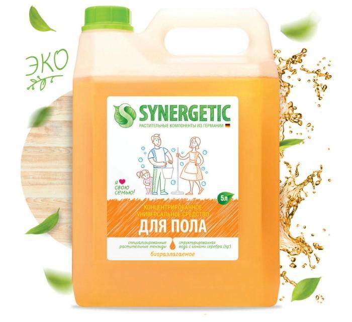 Бытовая химия Synergetic Универсальное моющее средство для пола 5 л бытовая химия synergetic набор средств для уборки
