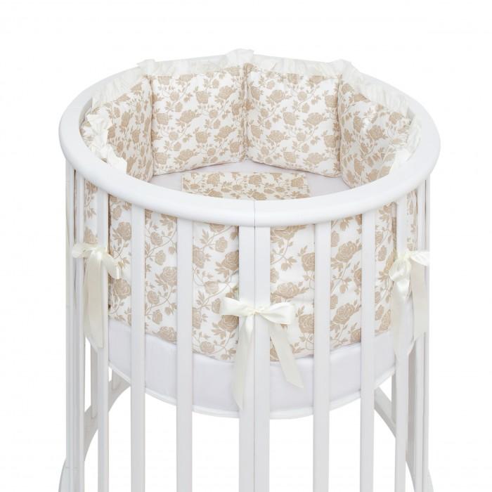 Бортик в кроватку Colibri&Lilly защитный Royal Rose Gold Round в круглую и овальную кроватку