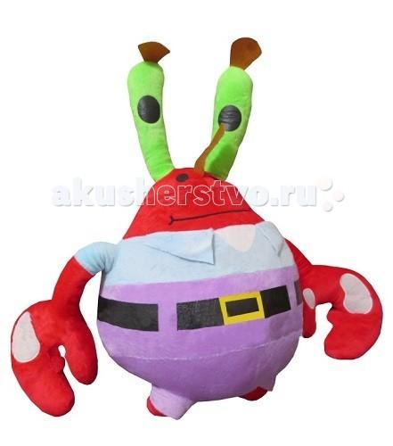 Мягкие игрушки Gulliver Мистер Крабс 23 см