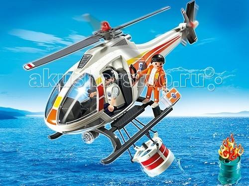 Конструктор Playmobil Береговая охрана: Пожарный вертолетБереговая охрана: Пожарный вертолетБереговая охрана: Пожарный вертолет  Береговая охрана: Пожарный вертолет – набор, который понравится ребенку с первого взгляда.  Тушение пожара на морском берегу из вертолета - самое интересное приключение.  Опустив летающую машину к воде, можно набрать воду, нажав на резервуар.  Пока рука малыша сжимает находящееся внизу вертолета приспособление, в него наполняется вода.   Подняв в воздух машину, следует над местом пожара нажать на рычаг и выпустить струю воды на полыхающий огонь.  В вертолете два места.   Пилот, кроме тушения возгорания, может оказать первую медицинскую помощь, используя находящийся в середине чемоданчик-аптечку. Заполнить резервуар можно заранее или во время полета над водной поверхностью.  Так же к вертолету можно пристегнуть веревку с крюком, при помощи которых возможен захват и подъем спасательного плота. Ребенок, играя в спасателя, может использовать воду для тушения пожаров на суше и на море.  Он, набрав воду в резервуар, спустит ее на пламя и сможет спасти находящихся вблизи пожара людей.   Если возгорание произошло на водной поверхности, на судне или катере, спасти пассажиров можно, закрепив крюком плот. Конструкторы развивают воображение у ребенка.  Малыши знакомятся с трудной профессией спасателя на море.  Во время игры с мелкими деталями развивается моторика. Дополнить набор от Playmobil можно с помощью спасательного плота (арт. 5545pm).  Продукция сертифицирована, экологически безопасна для ребенка, использованные красители не токсичны и гипоаллергенны.<br>