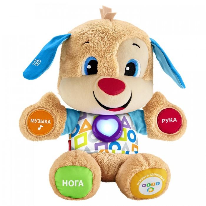 Купить Интерактивные игрушки, Интерактивная игрушка Fisher Price Mattel Ученый Щенок - Первые слова