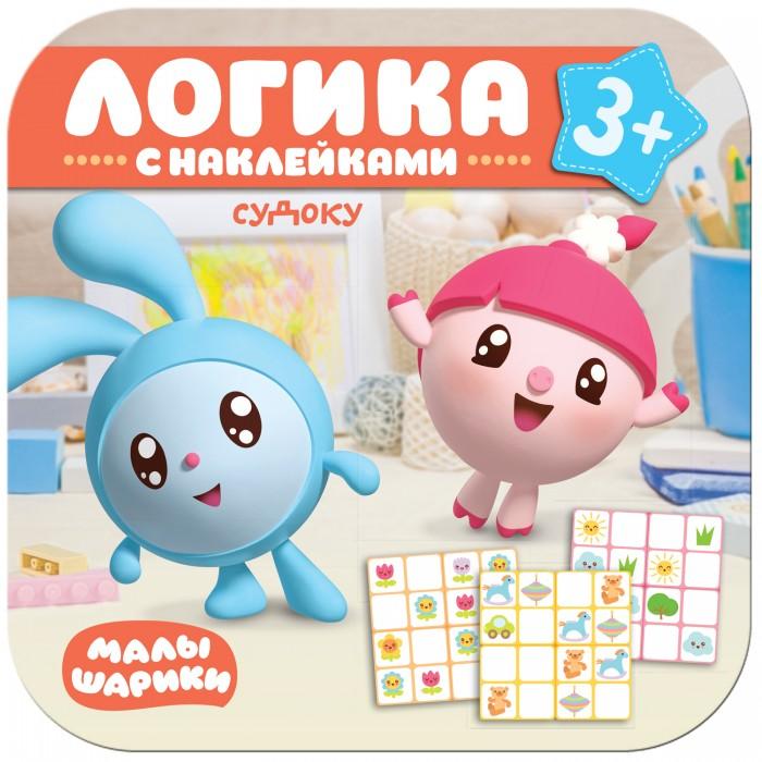 Картинка для Книжки с наклейками Малышарики Книжка Логика с наклейками Судоку