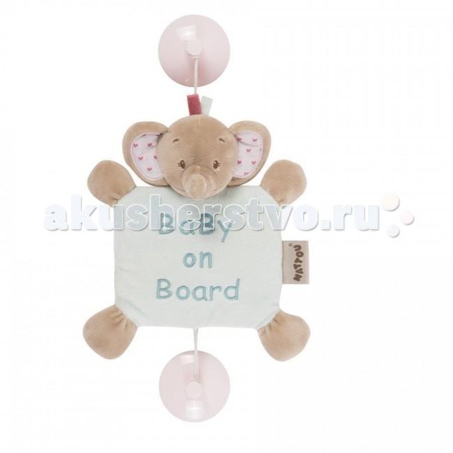 Аксессуары для автомобиля Nattou Знак Baby on board Charlotte & Rose Слоник бортики в кроватку nattou charlotte