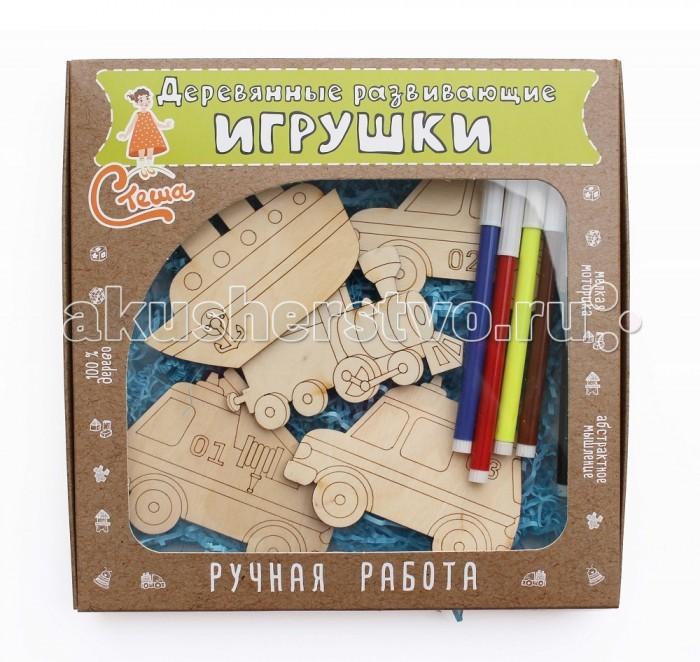 Деревянная игрушка Стеша Набор под раскраску Транспорт