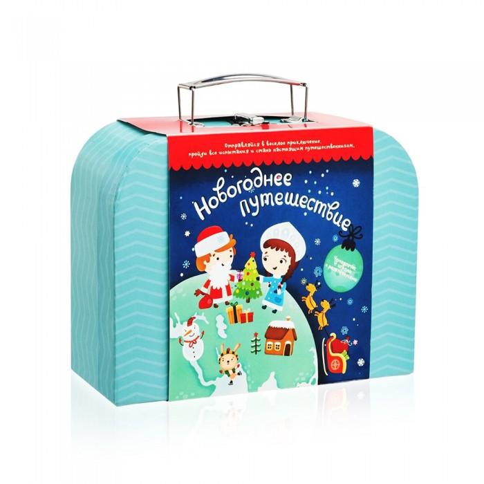 Картинка для Подарок в чемодане Чемоданчик с развлечениями Новогоднее путешествие