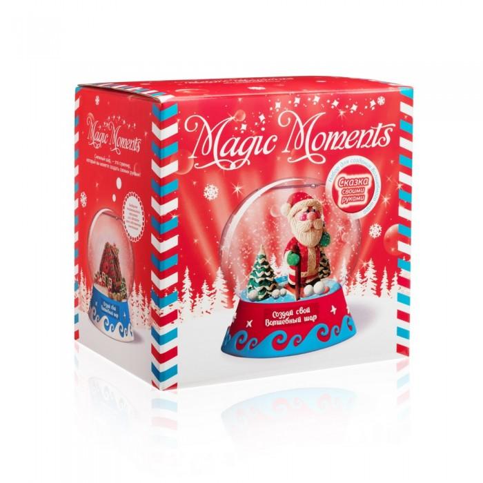 Купить Наборы для творчества, Magic Moments Большой набор Создай Волшебный шар Дед Мороз