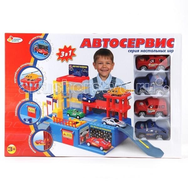 Машины Играем вместе Игровой набор Автосервис ролевые игры играем вместе шпионский набор рации