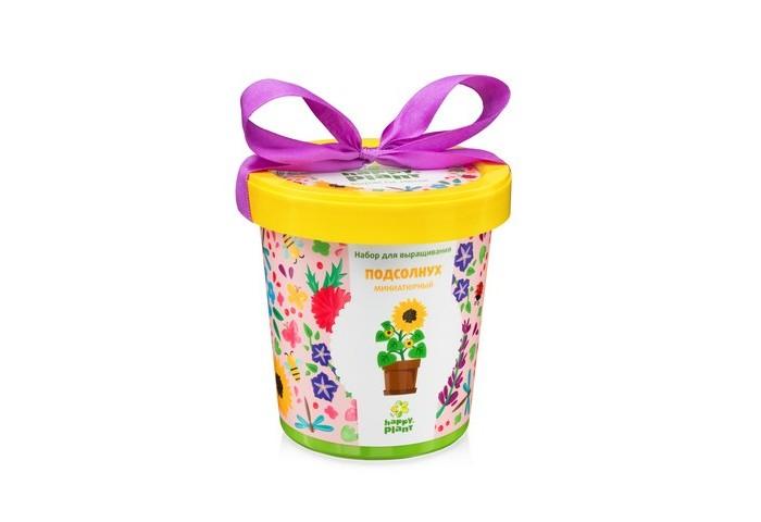 Наборы для выращивания Happy Plant Горшок Подсолнух миниатюрный набор для выращивания цена 2017