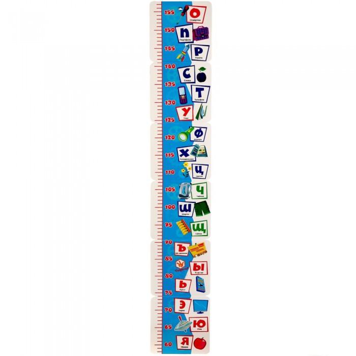 Картинка для Аксессуары для детской комнаты Умка Ростомер Азбука Фиксики