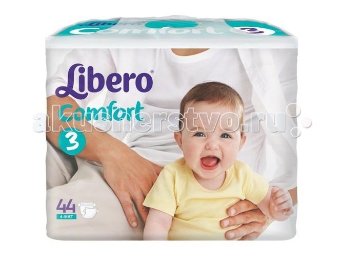 Подгузники Libero Подгузники Comfort (4-9 кг) 44 шт. libero comfort 3 4 9 22