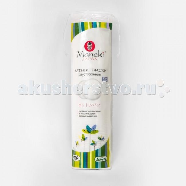 Гигиена для мамы Maneki Lovely Диски ватные двусторонние с пресс-линией 100 шт гигиена для мамы lady cotton косметические ватные диски 140 шт