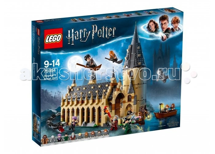 Конструктор Lego Harry Potter Большой зал Хогвартса