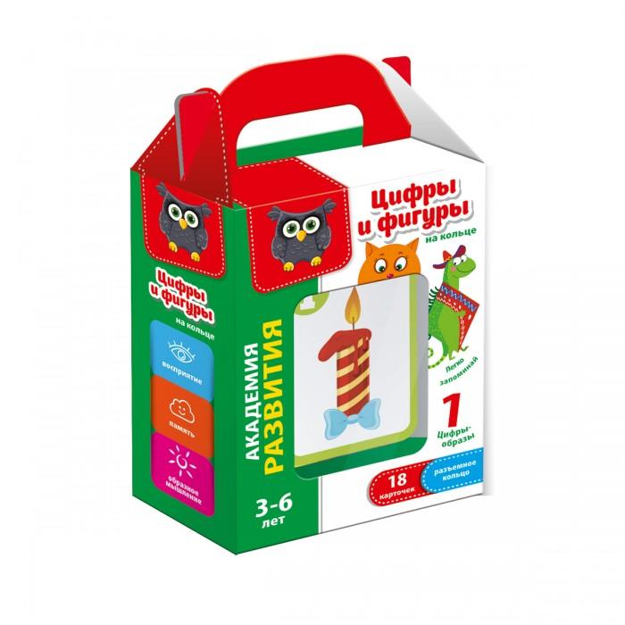 Vladi toys Карточки для детей на кольце Цифры и фигуры