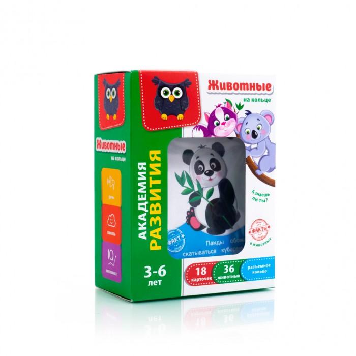 Vladi toys Карточки для детей на кольце Животные