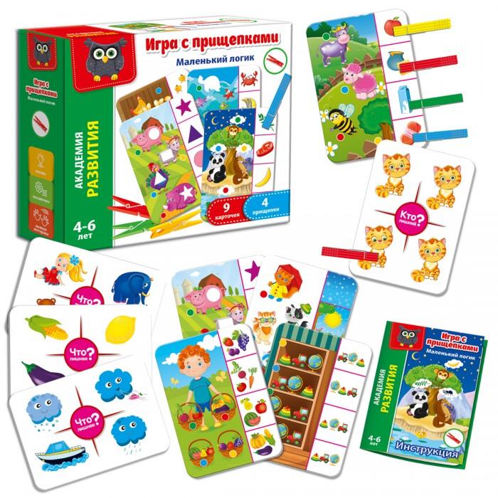 Купить Vladi toys Развивающая игра для малышей с прищепками Маленький логик в интернет магазине. Цены, фото, описания, характеристики, отзывы, обзоры