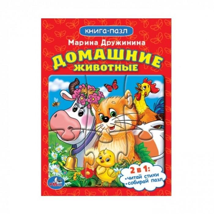 Картинка для Книжки-игрушки Умка Книга с пазлами Азбука животных М.Дружинина