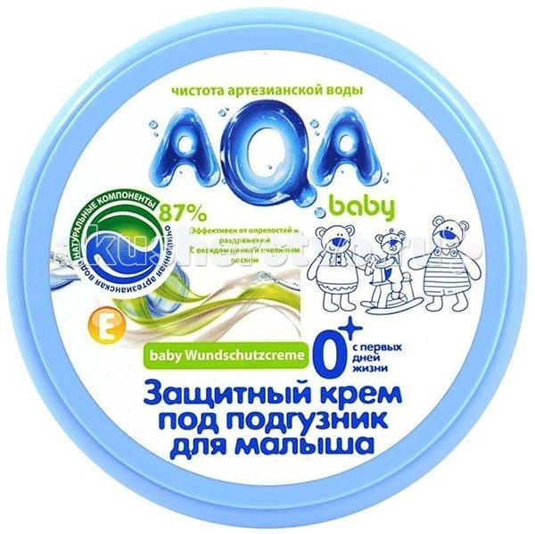 Косметика для новорожденных AQA baby Крем защитный под подгузник для малыша 100 мл косметика для новорожденных aqa baby защитный крем от мороза и непогоды 50 мл