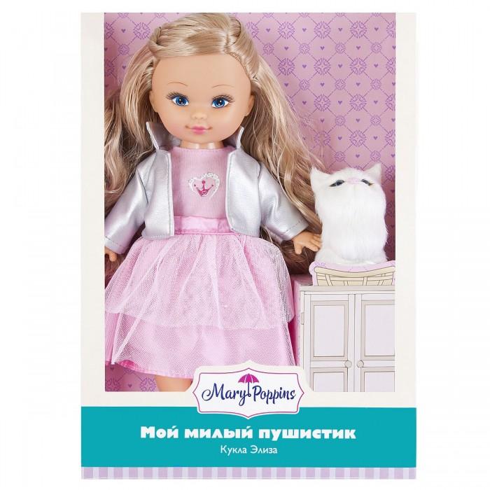 Купить Куклы и одежда для кукол, Mary Poppins Кукла Элиза Мой милый пушистик с котенком 26 см