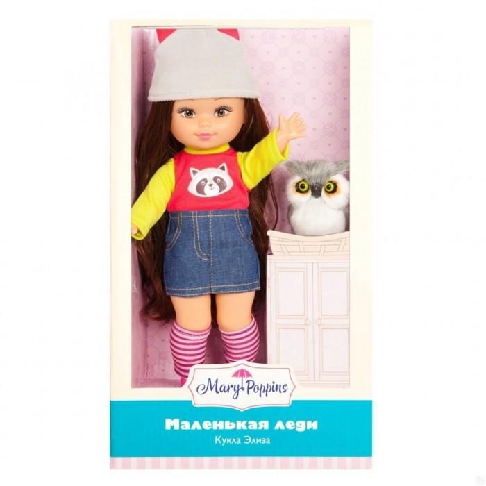 Mary Poppins Кукла Элиза Мой милый пушистик с совенком 26 см