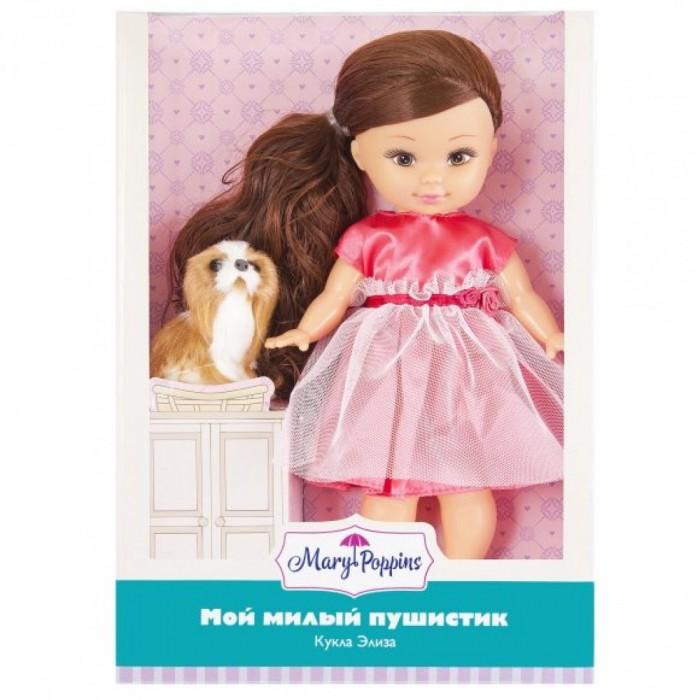 Купить Куклы и одежда для кукол, Mary Poppins Кукла Элиза Мой милый пушистик с щенком 26 см