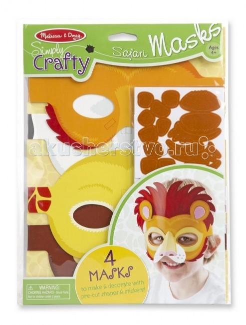 Наборы для творчества Melissa & Doug Набор для творчества Маски-сафари наборы для творчества smoby набор для творчества winx
