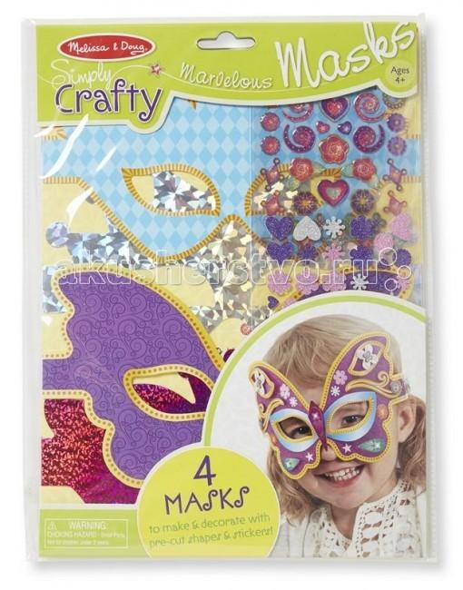 Наборы для творчества Melissa & Doug Набор для творчества Великолепные маски наборы для творчества smoby набор для творчества winx