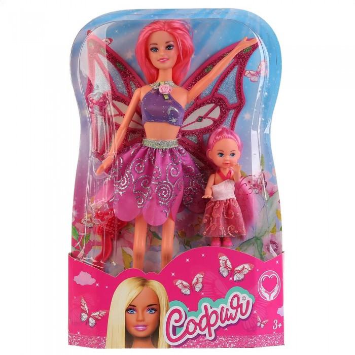 Куклы и одежда для кукол Карапуз Кукла София фея с маленькой феей и аксессуарами 29 см