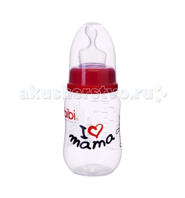 Бутылочки Bibi с соской ортодонтической силикон Mama/Papa с 0 мес. 125 мл bibi little stars комфорт с широким горлышком силикон с 0 мес 150 мл