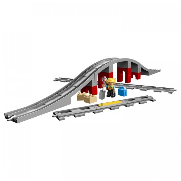 Lego Lego Duplo Железнодорожный мост