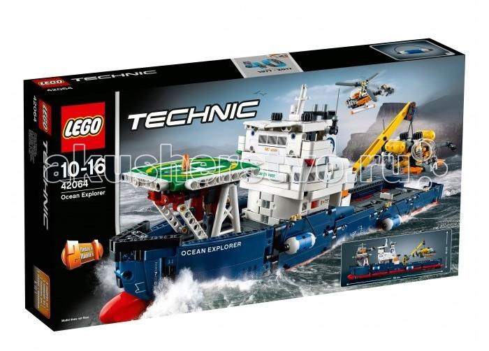 Конструктор Lego Technic Исследователь океана