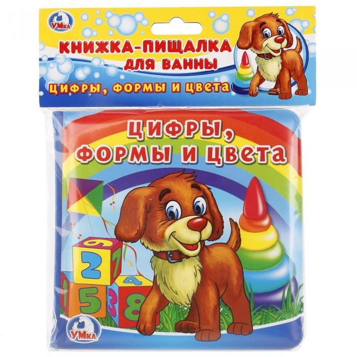 Фото - Игрушки для ванны Умка Книга-пищалка для ванны Цифры, формы и цвета игрушки для ванны умка книга пищалка для ванны с закладками домашние животные