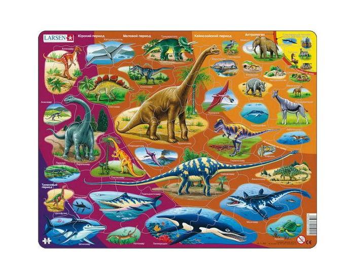 Картинка для Larsen Пазл Динозавры (85 элементов)