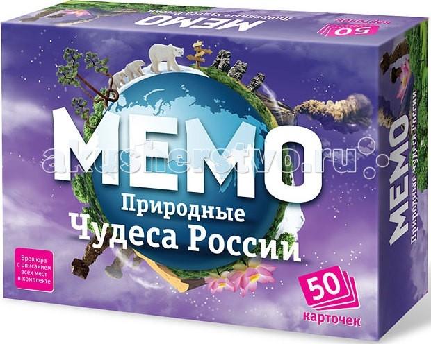 Настольные игры Бэмби Мемо Природные чудеса России (50 карточек) настольные игры бэмби мемо достопримечательности россии 7202