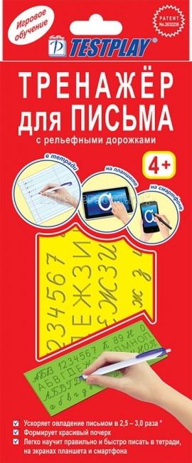 Раннее развитие Тестплей Тренажер для письма русский язык цветной сургуч перо для письма купить в украине