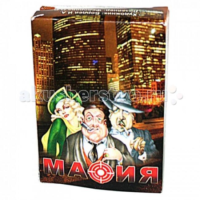 Настольные игры Мировые ХИТы Мафия. Карты игральные 17 карт настольные игры мировые хиты мафия набор подарочный в коробке