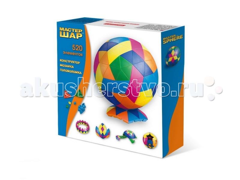 Купить Игры для школьников, Мировые ХИТы Мастер шар объемный конструктор 520 деталей
