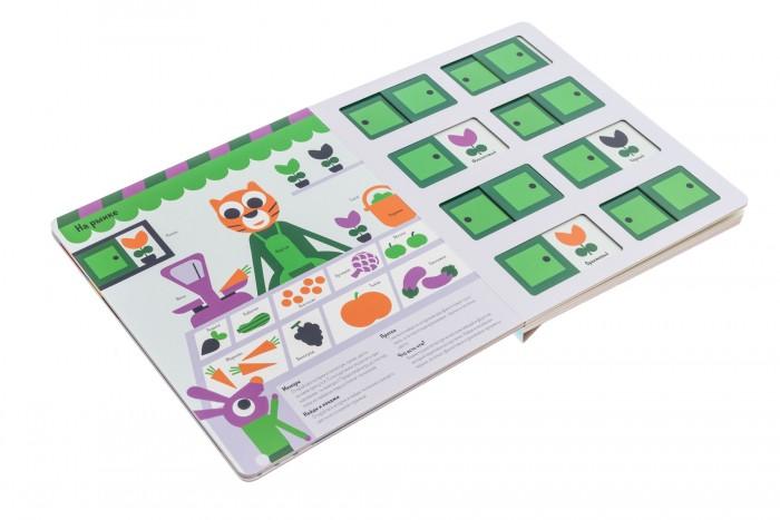 Clever Книга-игра Мемори Цвета