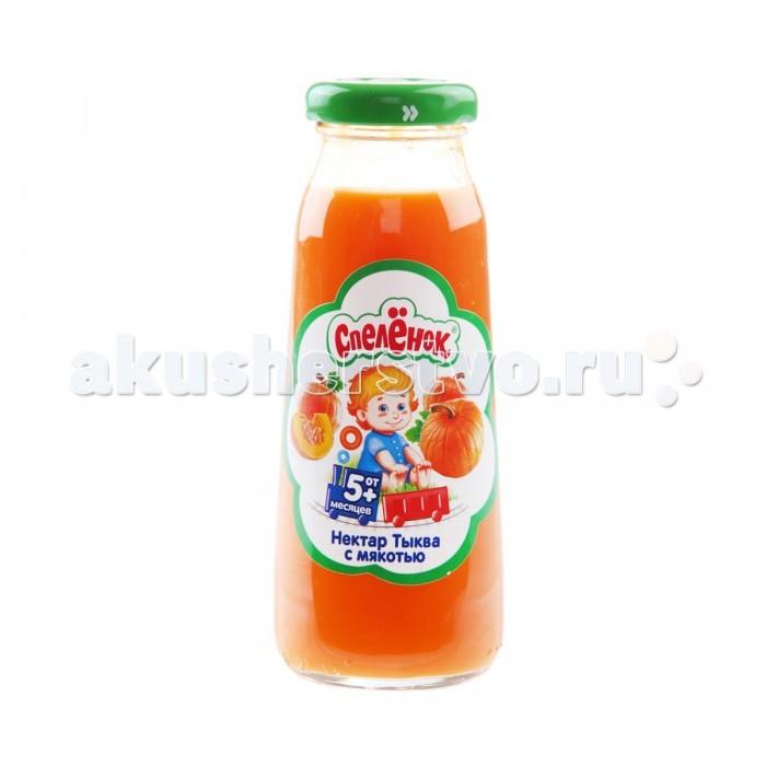 Соки и напитки Спеленок Нектар Тыква с мякотью с 5 мес. 200 мл спеленок пюре морковь с яблоком с 5 мес 80 гр