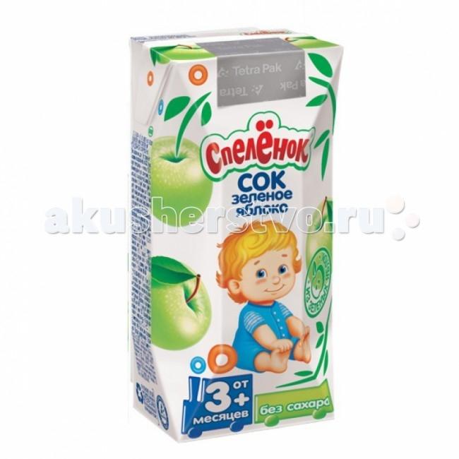 Соки и напитки Спеленок Сок зеленое яблоко с 3 мес. 200 мл соки и напитки semper сок яблоко с 4 мес 200 мл