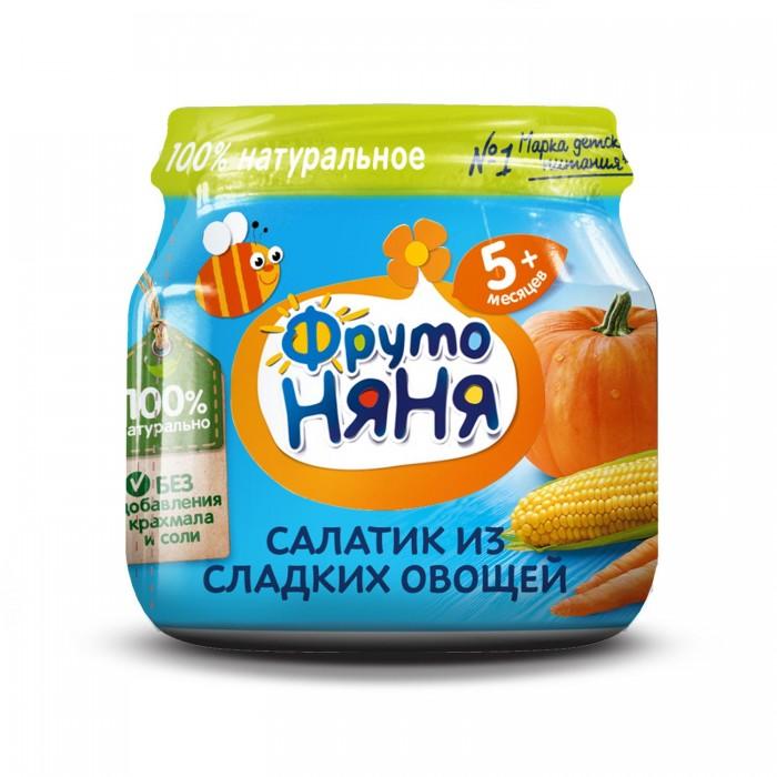 Пюре ФрутоНяня Пюре Салатик из сладких овощей с 5 мес. 80 г спеленок пюре морковь с яблоком с 5 мес 80 гр