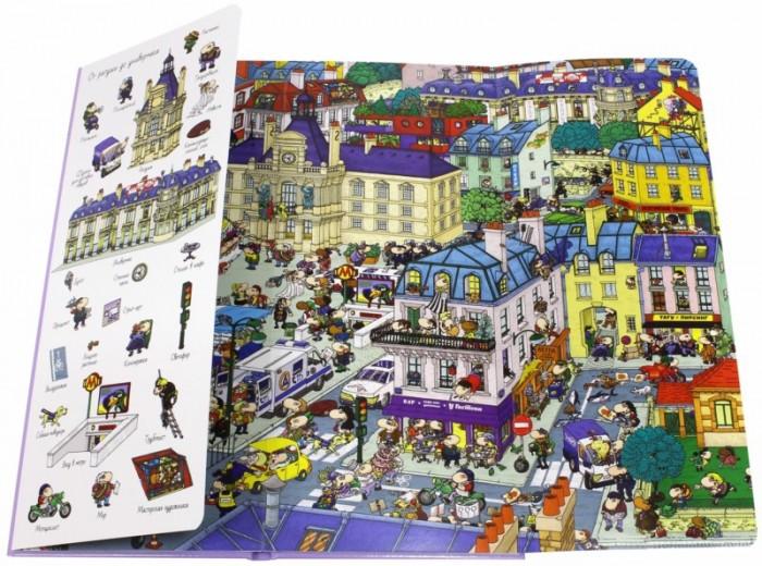 Развивающие книжки Clever Лаваль Т. Книга Найди и покажи В городе развивающие книжки clever книга найди и покажи в канун нового года