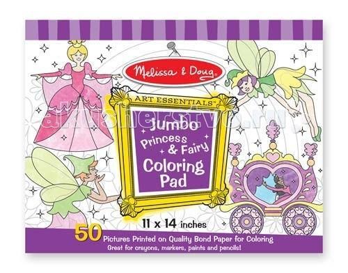 Купить Раскраски, Раскраска Melissa & Doug Раскраска Принцесса и Фея