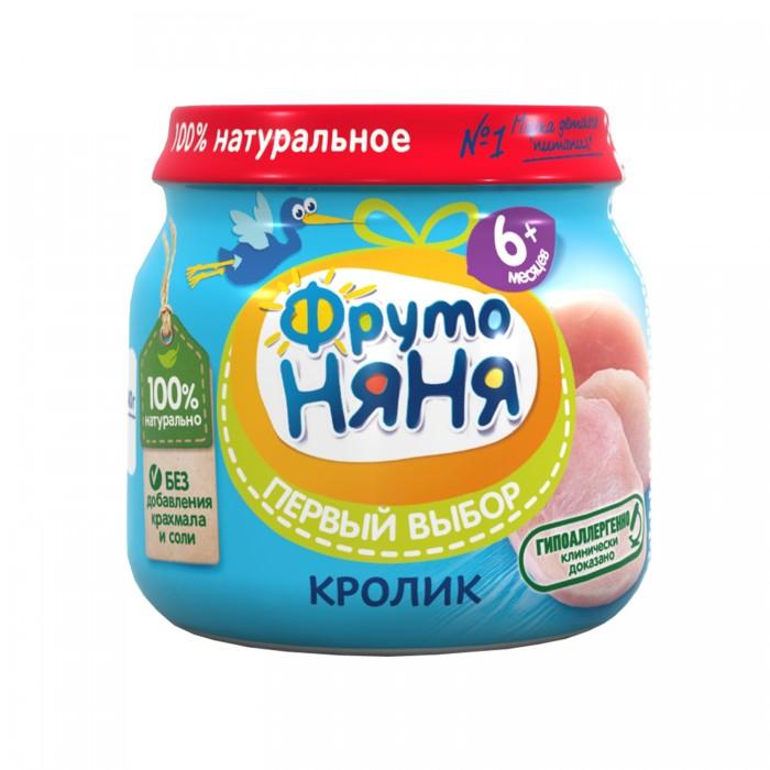 Пюре ФрутоНяня Пюре Кролик с 6 мес. 80 г мясо